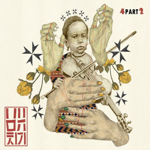 4집 Part.2 / Shower Of Tears (2013)