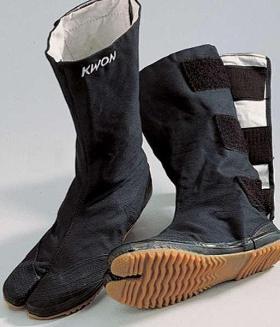 Les chaussures du ninja