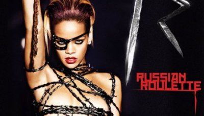 Rihanna : son nouveau single Russian Roulette