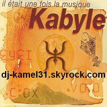 TOP KABYLE PARTY 1 (2010) ] By kamel31
