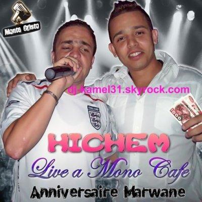 Anniversaire Marwane Live MonO Cafè By kamel 31