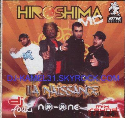 hiroshima-avm-