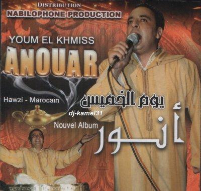 ANOUAR-NABILOPHONE-25.10.2010dj kamel oran