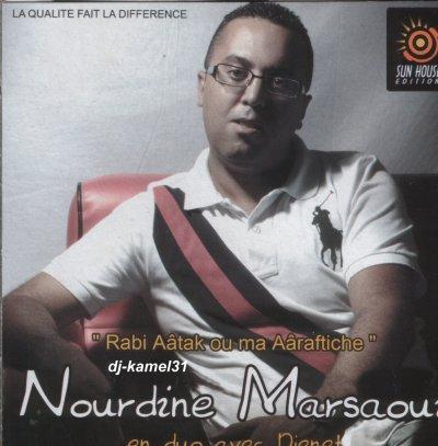 Nourdine Marsaoui&djenet-sun house-27.10.2010