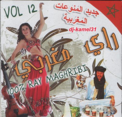 ray maghribi-palace-25.10.2010