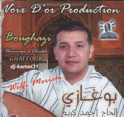 Boughaji-voix dor-15.10.2010