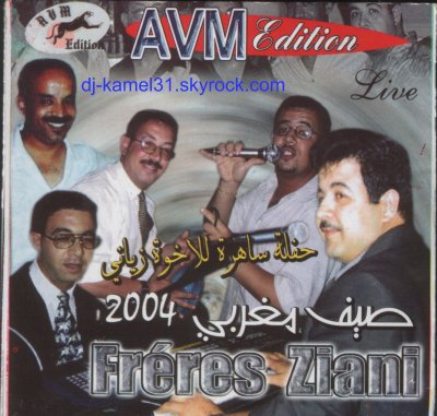 FRERES ZIANI-AVM 2004