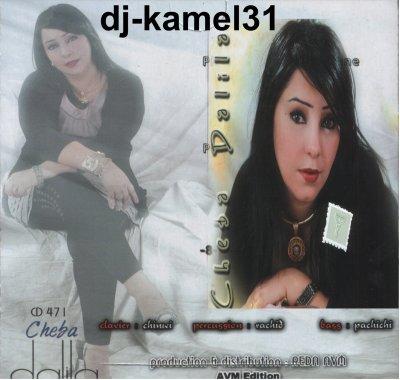 Dalila .avm 4.11.2010