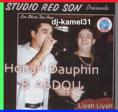 H.Dauphin&ABDOU-RED SON-2000