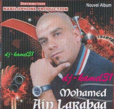 mouhamad.3ayn la3ab3a-11.10.2010