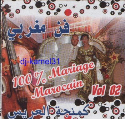 marocain-2.11.2010