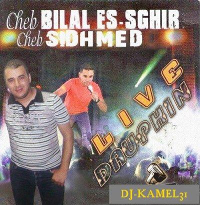 Bilal Sghir & Sidahmed Live Dauphin By dj kamel31
