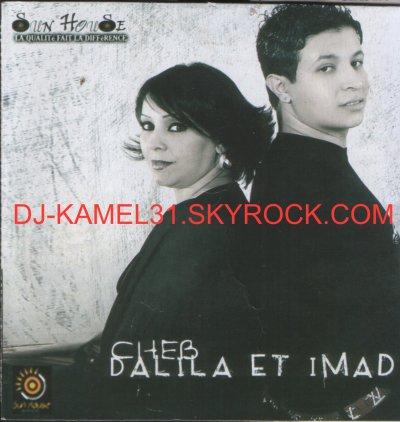 Cheb Imad Duo Cheba Dalila (2011)