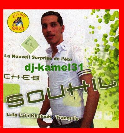 SOUHIL-AHLEM-CD-558-2009