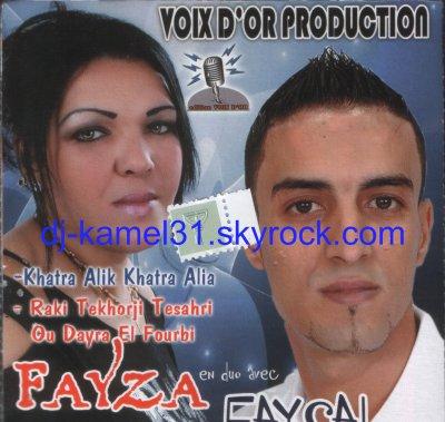 faycal&fayza-voix dor-10.1.2011by dj kamel31