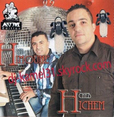 hichem-avm-28.3.2011