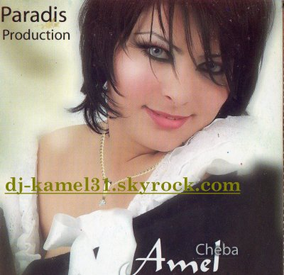 Amel-paradis-4.4.2011
