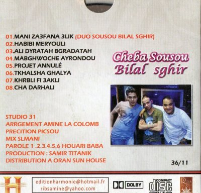 bilal sghir&sousou-17.5.2011
