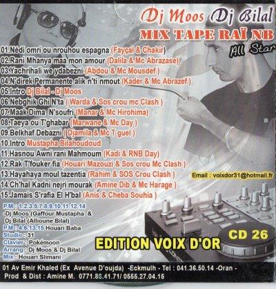 DJ MOOS DJ BILLAL 2011