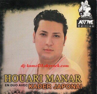 H.MANAR&kader japonai-avm-1.6.2011