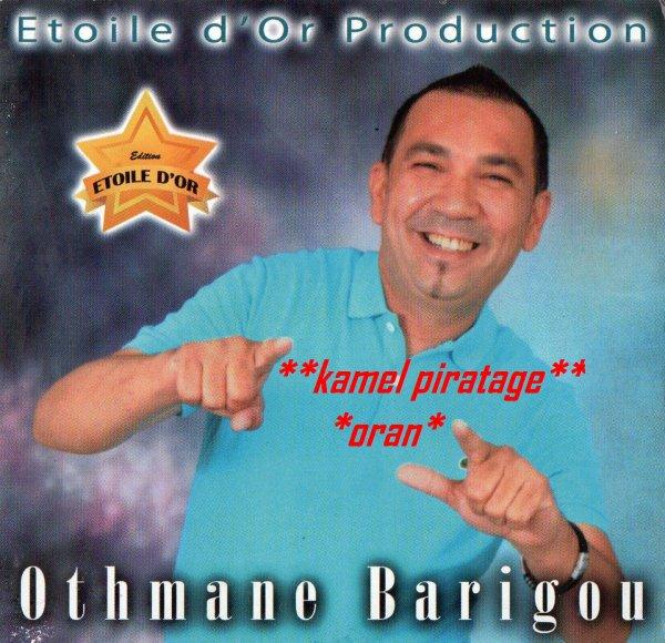 othmane barigou-etoile dor-26.8.2012