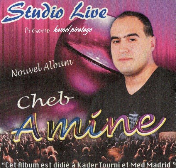 amine-studio live-20.6.2012