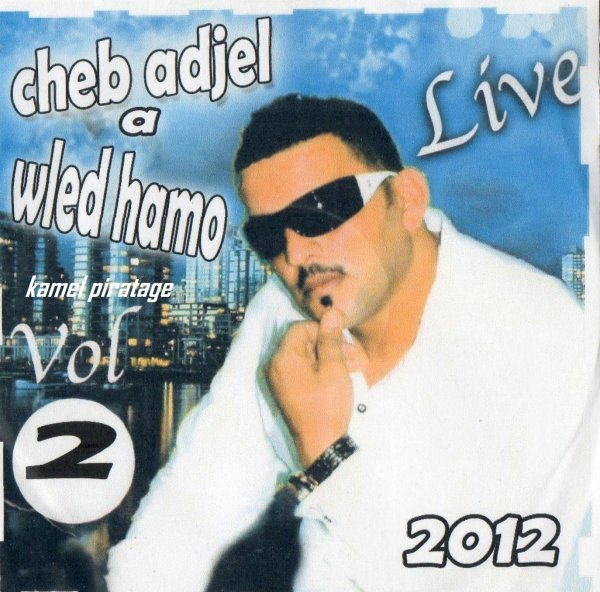 Adjil - 100% Libr-11.7. 2012.rar