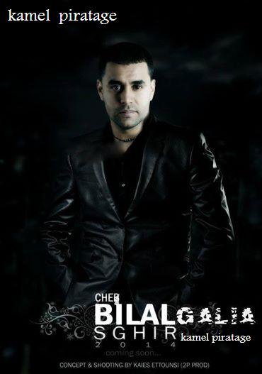 Bilal Sghir& Djanet-2014