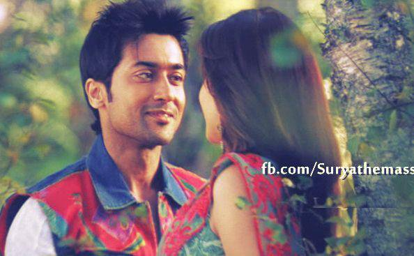 best romantic song handsome surya