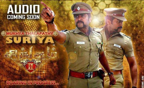 Singam audio soon