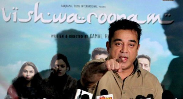 Go to this Link and Support for KAMAL{ http://www.avaaz.org/en/petition/Please_withdraw_the_ban_on_Mr_Kamal_Haasans_movie_Vishwaroopam/?cPzsTdb