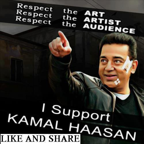 Vishwaroopam is the only movie in the world to be rated 9.8/10 in IMDb (Internet Movie Data Base).