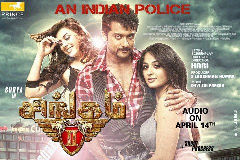 Finally Singam 2 Audio on April14  Get Ready Folks