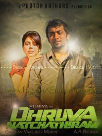 "Surya - Sameera in "" Dhruva Natchathiram """