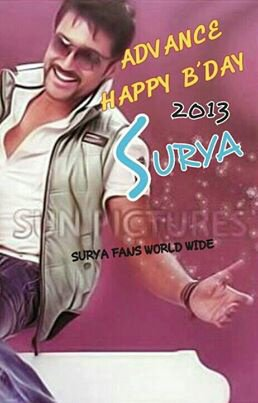 Special Creation by Fans.Happy Bday Surya