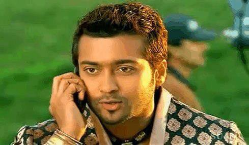 Look our Smart Surya