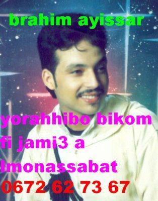 brahim ayissar
