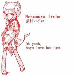 IROHA / NEKOMURA       VOCALOID