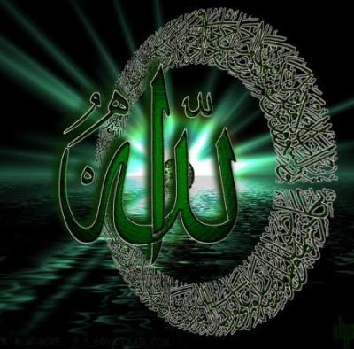 Allah Le Créateur Des Créature Et Des Mondes