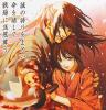 Chronicle-of-Shinsengumi