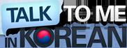 Site pour apprendre le coréen