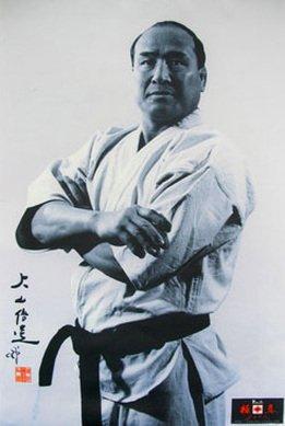 citation de Sensei Masutastu OYAMA  créateur du Kyokushinkaï