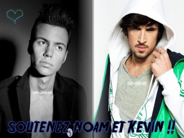 Soutenez Noam et Kevin ♥