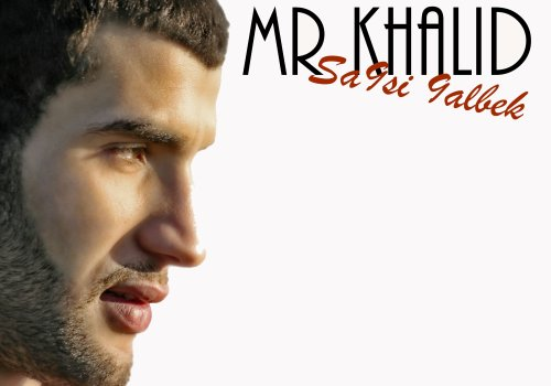 "single ""Lik Nti"" / Sa9si 9albak (RADIO EDIT) (2012)"
