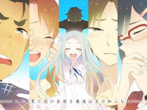 Ano hi mita hana no namae o bokutachi wa mada shiranai plus connu comme Ano Hana