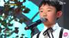 ♫ Jeju Boy Oh Yeon Joon - Corée ♫