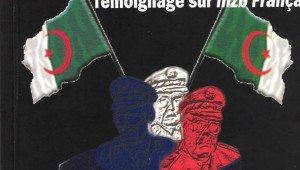ضباط فرنسا في المغرب العربي :عبد العالي رزاقي