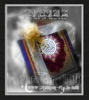 Photo de islamiyat-vip