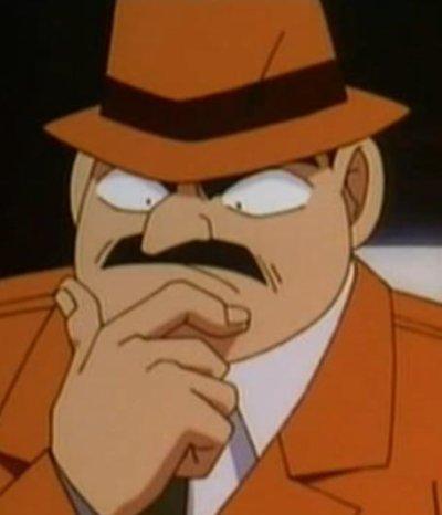 Juzo Megure ou l'inspecteur Megure