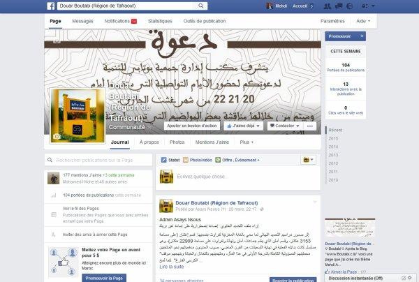 Aprés le succés du Blog Boutabi Voici la page officiel du Douar sur Facebook qui a était crée en 2010 et administrée actulelement par Mr. Younes Zarkaoui, Mahfoud Ait Brahim et Mehdi ANOUAR